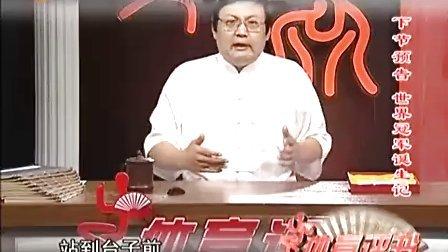 20091215《体育评书》容国团的乒乓传奇【老梁宏达CETV1】