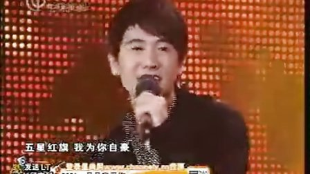 17号陈修侃 马海生红旗飘飘