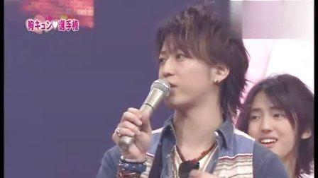 [TV] 20100611 ザ少年倶楽部 - KAME PART(无字幕)