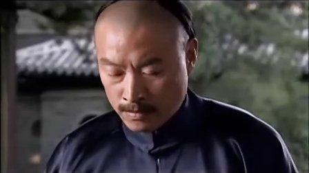 百年荣宝斋(百年往事)-01