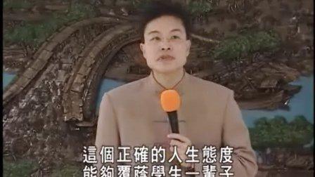 蔡礼旭老师《如何经营无怨无悔的人生》-05