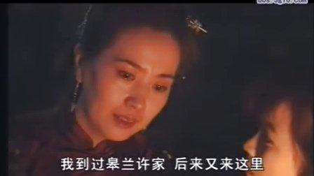 新书剑恩仇录(黄海冰版) 12