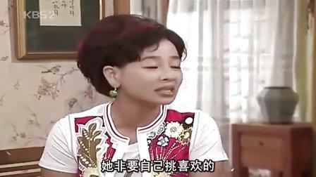 幸福的女人[韩语] 50