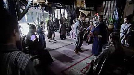 仙剑奇侠传三:全37集01