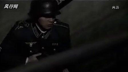 雪豹版团队精神培训(原创) 标清