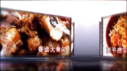 香菇酱 小吃做法