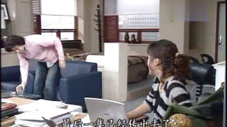 《小妇人》(又名:大小姐们)韩语版69-71集(大结局)