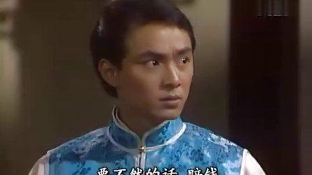 [TXTvT][TVB][名门][双语中字][01].T2R.熊猫唐