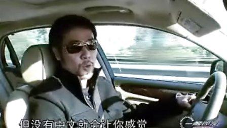 为中国人才加长的一款捷豹车型!霸气称雄的英国政要座驾捷豹XJ6L测评!