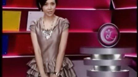 北京卫视女主播陈晨凸点 疑似真空出镜