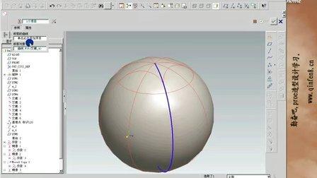 proe造型设计实例-篮球