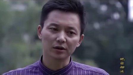 绝密押运[全25集--25]08中央热播剧