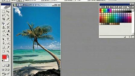 Fhotoshop从头学起视频Photoshop从头学起第15集