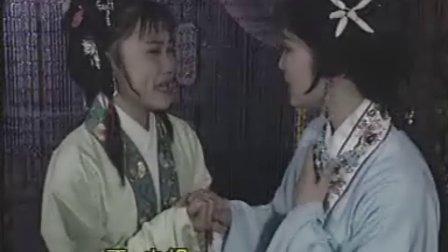 越剧:  蝴蝶的传说(四)