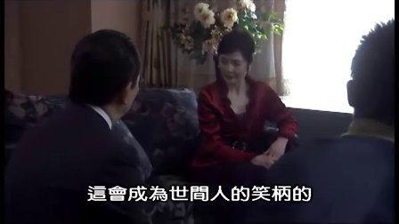 相棒第六季05 中文字幕