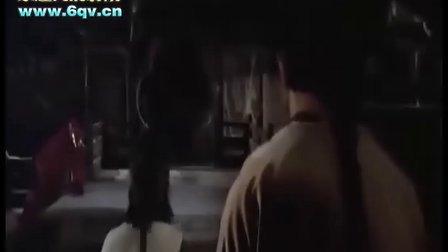飞狐外传 高清版