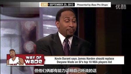 sub- -Picking Sides Durant vs Wade_1