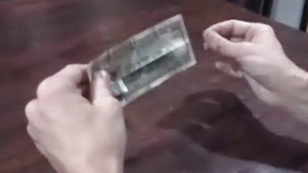 最新变钱魔术教学魔术