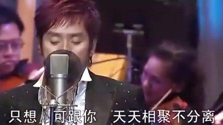谭咏麟2008爱的根源演唱会
