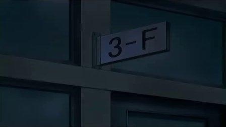 喧嚣学院2第02集