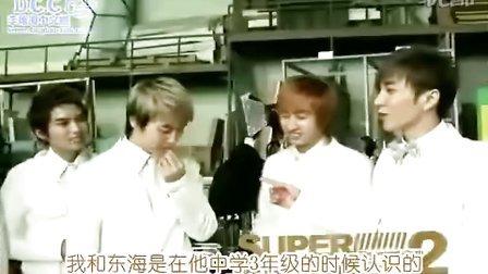 super junior Marry U 拍摄花絮东海生日[DCC]