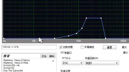 au31滤波类1-fft滤波,图示滤波器,频率过滤