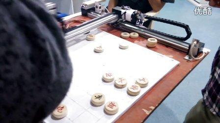 常州大学下棋机器人