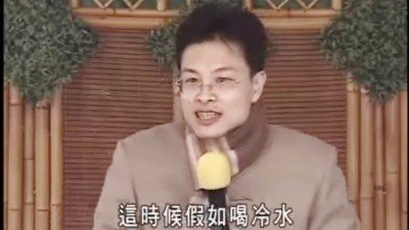 蔡礼旭老师《弟子规学习系列-承先启后 继往开来》-16