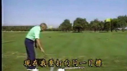 高尔夫视频教学第七课 高球通 www.golftong.com