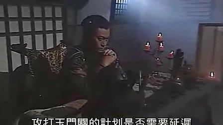 烽火奇遇结良缘 16