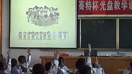 小学一年级数学优质课观摩视频下册《找规律》实录赛特杯光盘教学比赛视频徐佳