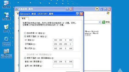 中科院Windows网络管理培训视频教程第16讲