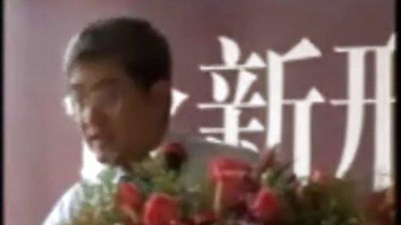 郎咸平演讲-20050807.深圳论新形势下的中国房地产经济走向