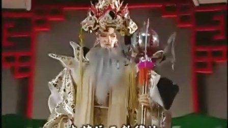 神魔英雄传之魔纪天下13