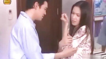 泰剧【爱对恨错】07集【清晰版泰语中字 】
