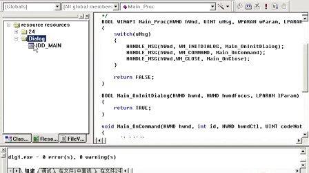 C语言开发项目 2