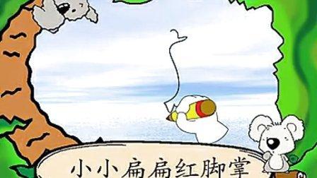 动物02 鹅