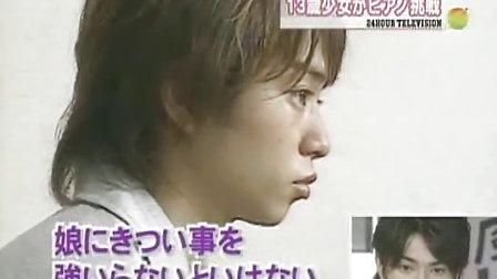 [24hTV] 2004.08.22 (20) - ongaku ga yaritai - sakurai