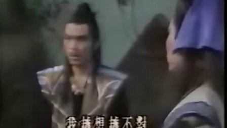 蝉翼传奇02
