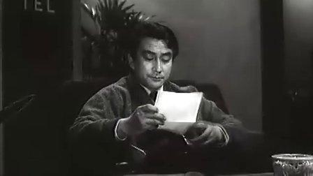 无名英雄09-云雾作战 经典 国语配音