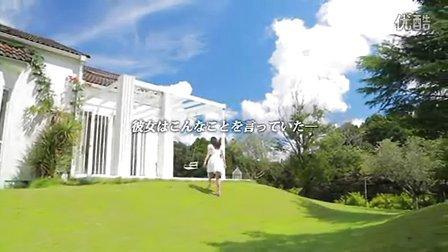 【機密玩具】SOD Star 紗藤まゆ(纱藤真由)AV DEBUT(官方PV)