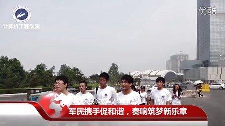 2013年淮海工学院计算机工程学院大学生暑期社会实践成果展