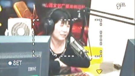 山西文艺广播 爱情帮你办2009第5期