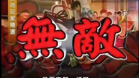 【食尚玩家】三个傻蛋玩翻吉隆坡(四)