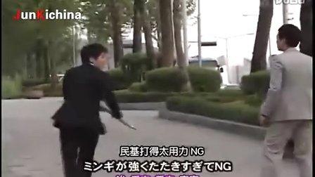 李准基091001《JStyle》狗狼特辑中字