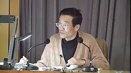 哲学导论第07课
