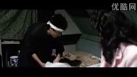 寅次郎的故事 第37集 幸福的青鸟