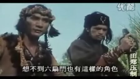 香港电影【离别钩】上