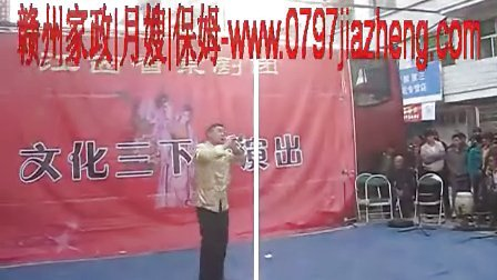 赣州家政月嫂保姆大众演唱会电话:15979858495