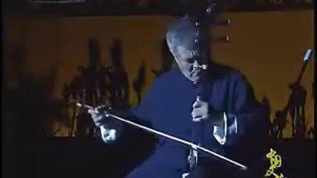 赵本山学瞎子阿炳:二泉映月